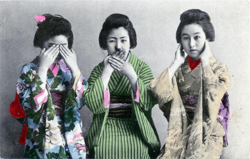 Medium geisha seenoevil f 300